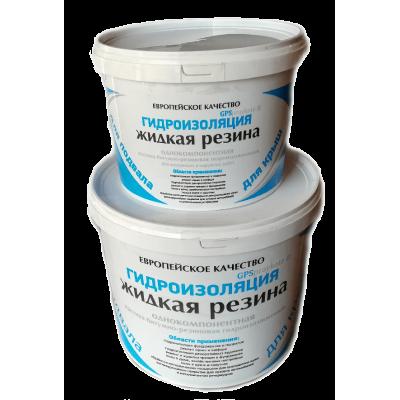 GPSpraykote (жидкая резина) 2.5 кг