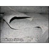 Войлок термо 3-4 мм 450 г/м2 (2.1х30 м) 63 м2
