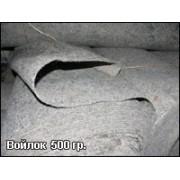 Войлок термо 3-4 мм 500 г/м2 (2.1х30 м) 63 м2