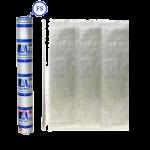 Отражающая пароизоляция Изовек FS 70 м2
