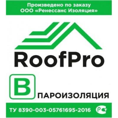 Пароизоляция RoofPro В 70м2