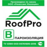 Пароизоляция RoofPro В ЭКО70м2