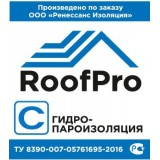 Гидро-пароизоляция RoofPro C ЭКО 70м2